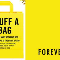 Read more about Forever 21 VivoCity Stuff-All-You-Can $50 Bag Promotion (starts 12pm) 13 Dec 2015