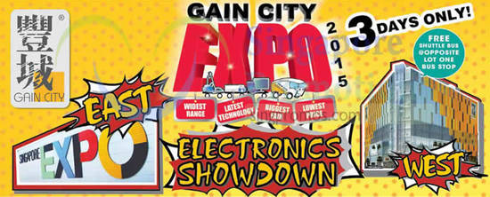 Gain City Expo 4 Dec 2015
