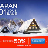 Read more about Hotels.Com Up To 50% Off Japan Hotels 101 Hour Sale 15 - 18 Dec 2015