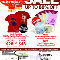 Read more about Hush Puppies Warehouse Sale 30 Dec 2015 - 10 Jan 2016