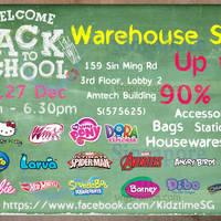 Read more about Kidztime Warehouse Sale 26 - 27 Dec 2015