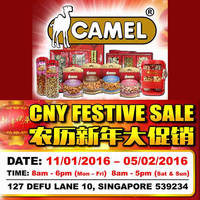 Read more about Seng Hua Hng Foodstuff (Camel Nut) CNY Festive Sale 11 Jan - 5 Feb 2016