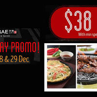 Read more about Seorae Korean Charcoal BBQ $38 Off Opening Promo 28 - 29 Dec 2015