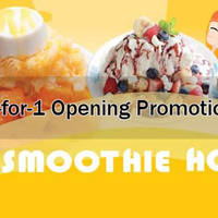 Read more about Smoothie House 1-for-1 Opening Promotion @ Paya Lebar Square 6 - 31 Dec 2015