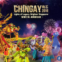 Read more about Chingay 2016 Parade @ Singapore Flyer 19 - 20 Feb 2016