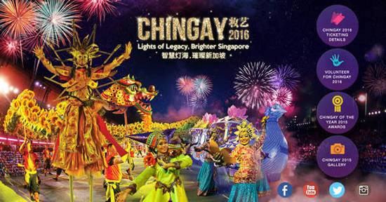Chingay 2016 Parade 22 Jan 2016