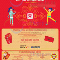Read more about Clementi Mall Spread the Festive Joy Promotions 15 Jan - 7 Feb 2016