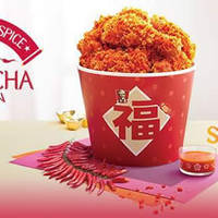Read more about KFC New Fiery Sriracha Chicken From 25 Jan 2016