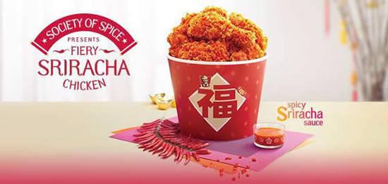 KFC Feat 24 Jan 2016