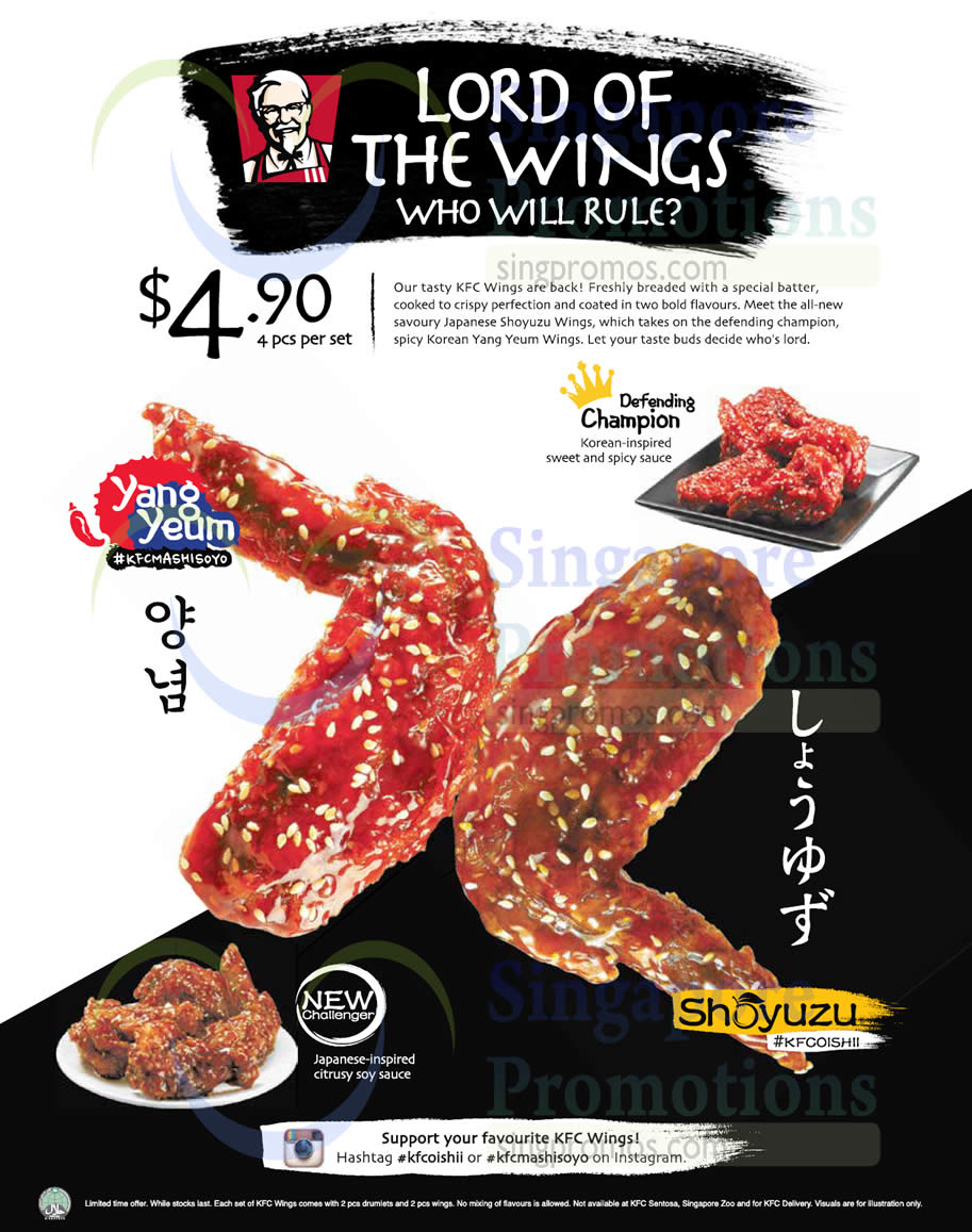 kfc press ad 4 jan 2016 kfc new japanese shoyuzu wings from 4 jan 2016. Black Bedroom Furniture Sets. Home Design Ideas