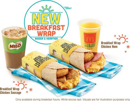 McDonalds 3 Jan 2016