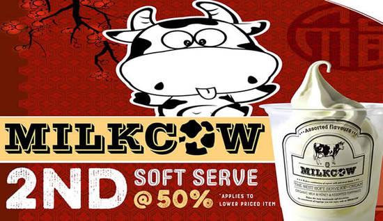 Milkcow Feat 19 Jan 2016
