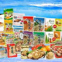 Read more about Seawaves Frozen Food Warehouse Sale 15 Jan - 6 Feb 2016