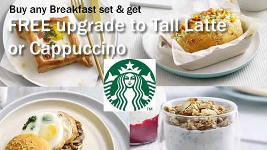 Starbucks 31 Jan 2016