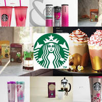 Read more about Starbucks New Year Beverages, Valentine's Day Collection & More From 6 Jan 2016