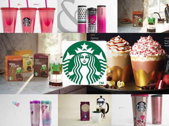 Starbucks Feat 6 Jan 2016