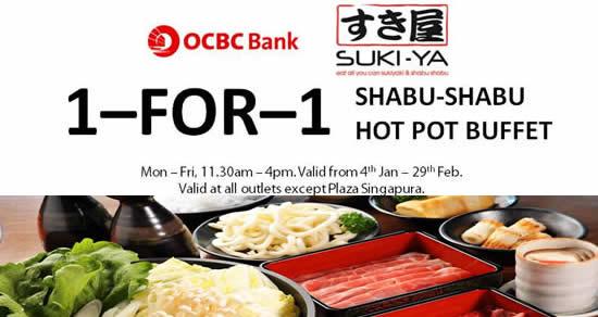 SukiYa Feat 4 Jan 2016