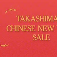 Read more about Takashimaya Chinese New Year Sale 14 Jan - 22 Feb 2016
