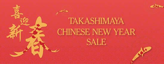 Takashimaya 12 Jan 2016