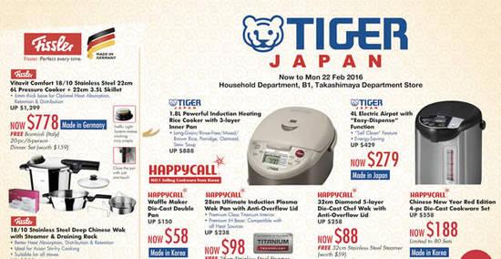 Takashimaya Tiger Fissler Feat 21 Jan 2016