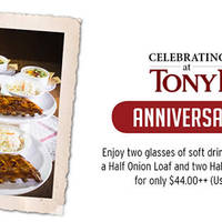 Read more about Tony Roma's Nearly 50% Off Anniversary Set Meal Voucher 4 - 17 Jan 2016
