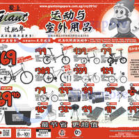 Aleoca Bicycle Offers @ Giant 12 - 25 Feb 2016