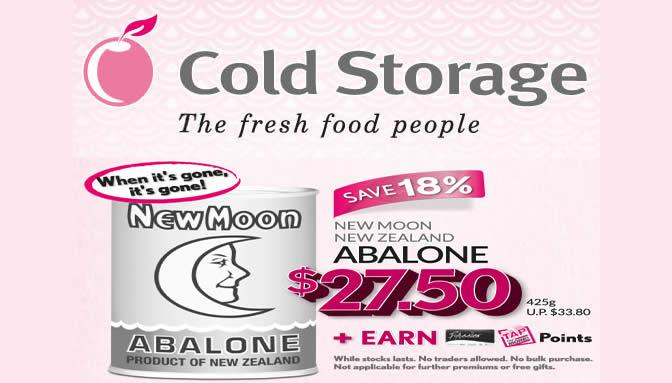 Cold Storage Feat 3 Feb 2016