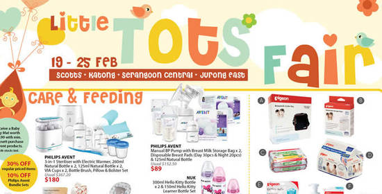 Isetan Little Tots Feat 17 Feb 2016