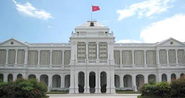 Istana 2 Feb 2016