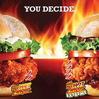 Read more about KFC New Red Hot Zinger & Red Hot Zinger Extreme Burgers From 23 Feb 2016