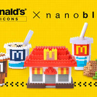 Read more about McDonald's New Food Icons X Nanoblock From 22 Feb - 3 Apr 2016