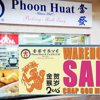 Read more about Phoon Huat Baking Products Warehouse Sale 20 - 21 Feb 2016