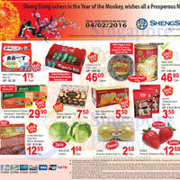 Read more about Sheng Siong 1-Day CNY Specials (Happy Family Abalone, Ferrero Collection, Yeo's, Brand's & More) 4 Feb 2016