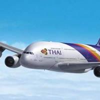 Read more about Thai Airways fr $76 Promo Fares 15 Feb - 31 Mar 2016