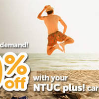 TigerAir 50% OFF Fares For NTUC Plus! Cardmembers 15 - 17 Feb 2016