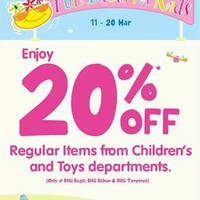 Read more about BHG 20% Off Children's & Toys Dept @ 3 Outlets 11 - 20 Mar 2016