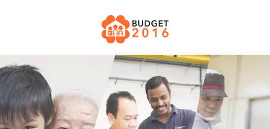 Budget 2016 Logo 25 Mar 2016