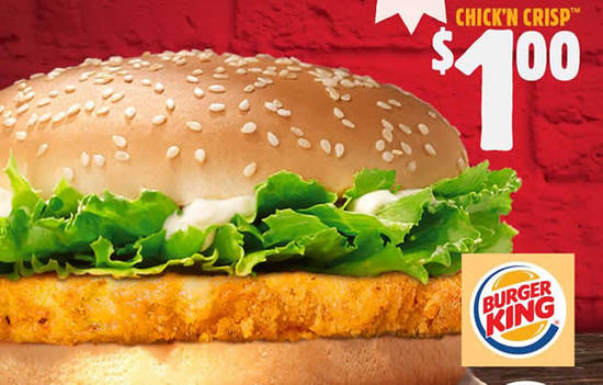 Burger King Feat 30 Mar 2016