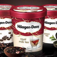 Read more about Haagen-Dazs Free Samples @ 19 Locations 16 - 17 Apr 2016