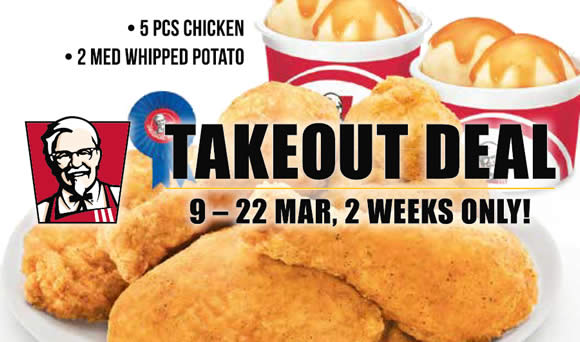 KFC Feat 9 Mar 2016