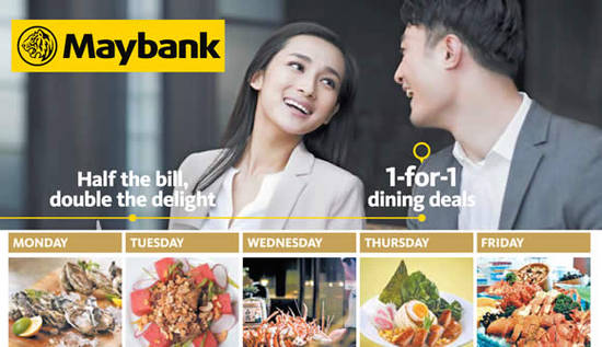 Maybank 1for1 Feat 2 2 Apr 2016