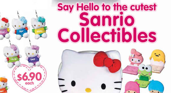 Sanrio Hello Kitty Feat 22 Mar 2016