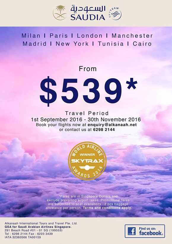 Air arabia discount coupons