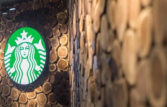 Starbucks Logo 1 Mar 2016