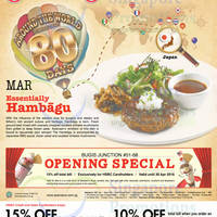 Read more about Swensen's 15% Off For HSBC Cardmembers @ Bugis Junction 17 Mar - 30 Apr 2016