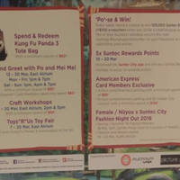 "Read more about Toys ""R"" Us Atrium Event @ Suntec City Mall 7 - 20 Mar 2016"