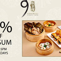 Read more about 9Goubuli Restaurant 50% Off Dim Sum on Weekdays from 11 - 30 Apr 2016