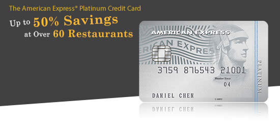 how to get a platinum card