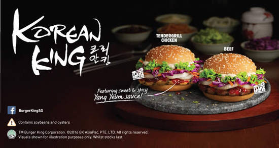 Burger King Feat 7 Apr 2016