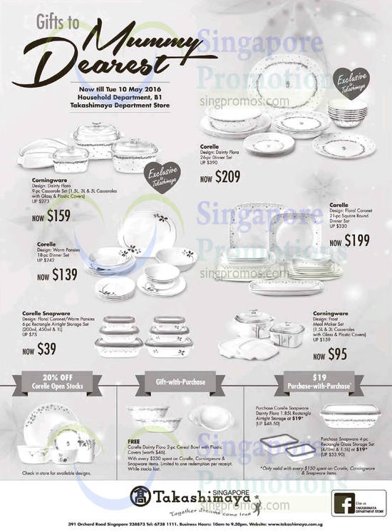 image relating to Corningware Corelle Revere Factory Store Printable Coupons referred to as Corningware com coupon : Car or truck truck toys com